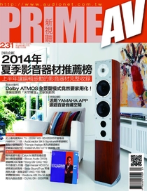 PRIME AV新视听电子杂誌第231期7月号 Pubu 电子书城