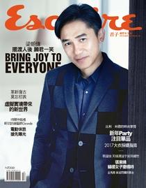 Esquire君子時代雜誌12月號/2016