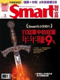 Smart智富月刊 2017年3月/223期