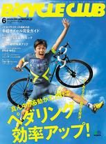 BiCYCLE CLUB 2017年6月號 No.386 【日文版】