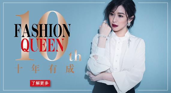 FASHION QUEEN 12月號