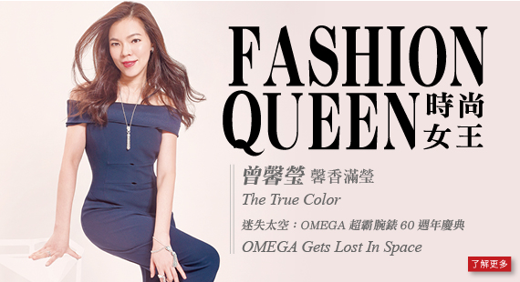 Fashion Queen時尚女王6月號