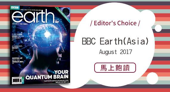 BBC Earth (Asia) August 2017