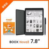 飽讀序號卡1年【3個月序號4張】+BOOX Nova3 7.8吋電子閱讀器