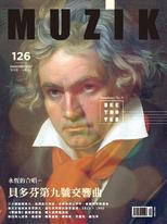 MUZIK古典樂刊 NO.126