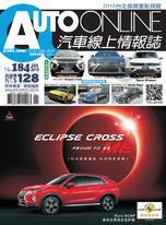 AUTO-ONLINE汽車線上情報誌 01月號/2018