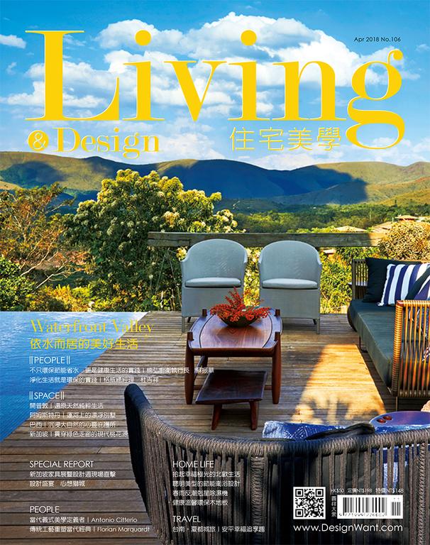 Living&Design 住宅美學 4月號/2018 no.106期