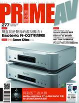 PRIME AV新視聽電子雜誌 第277期 5月號