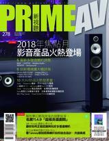 PRIME AV新視聽電子雜誌 第278期 6月號