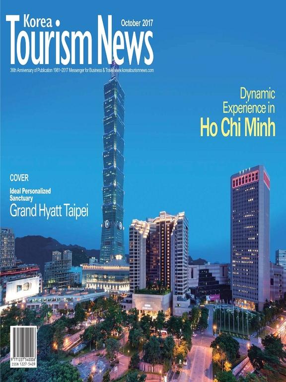 Korea Tourism News october 2017 vol.432 (37981)