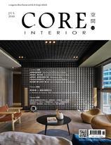 CORE INTERIOR no.12