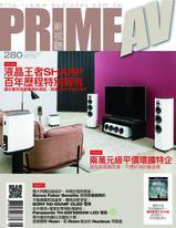 PRIME AV新視聽電子雜誌 第280期 8月號