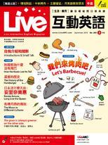 Live互動英語雜誌2018年9月號NO.209