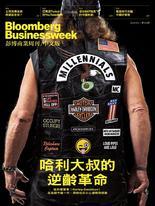 《彭博商業周刊/中文版》第153期