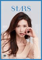 Stars 生活美學誌 2018年第11期