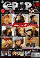 Epop Chinese Vol 691