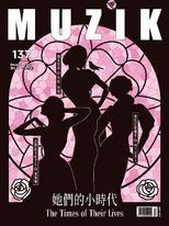 MUZIK古典樂刊 NO.137