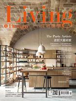 Living&Design住宅美學12月號/114期