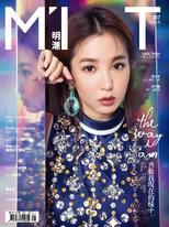 明潮M'INT 2019/01/10 第307期