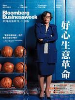 《彭博商業周刊/中文版》第162期