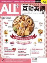 ALL+互動英語雜誌2019年2月號No.171