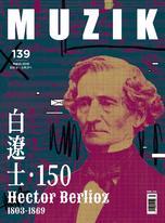 MUZIK古典樂刊 NO.139