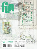 放築塾代誌 NO.45