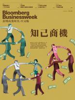 《彭博商業周刊/中文版》第166期
