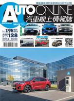 AUTO-ONLINE汽車線上情報誌 05月號/2019