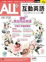 ALL+互動英語雜誌2019年6月號No.175