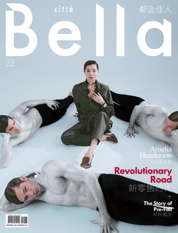 Citta Bella 都会佳人 2019年6月號