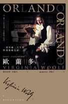 歐蘭多【經典新譯•百年珍貴影像復刻版】:一部穿越三百年的性別流動史詩