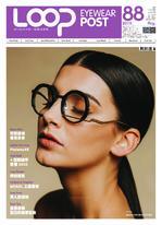 LOOP POST眼鏡頭條報 8月號/2019