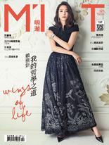 明潮M'INT 2019/8/22 第321期