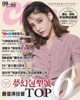 CHOC恰女生(214期)2019年9月號