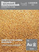 《彭博商業周刊/中文版》第180期