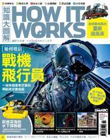 知識大圖解國際中文版2019年10月號No.61