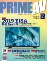 PRIME AV新視聽電子雜誌 第294期 10月號