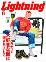 Lightning 2019年11月號 Vol.307 【日文版】