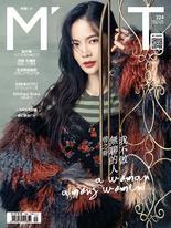 明潮M'INT 2019/10/10 第324期
