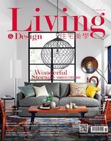 Living&Design住宅美學10月號/123期