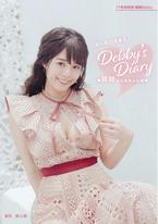 Debby's Diary:關關初回寫真全紀錄