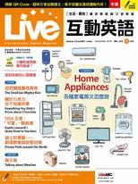 Live互動英語雜誌2019年11月號NO.223