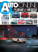 AUTO-ONLINE汽車線上情報誌 12月號/2019