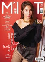明潮M'INT 2019/11/28 第327期