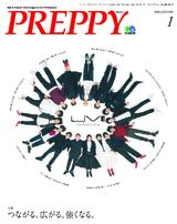 PREPPY 2020年1月號 【日文版】