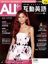 ALL+互動英語雜誌2020年1月號No.182