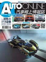 AUTO-ONLINE汽車線上情報誌 01月號/2020