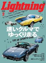 Lightning 2020年2月號 Vol.310 【日文版】