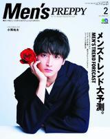 Men's PREPPY 2020年2月號 【日文版】